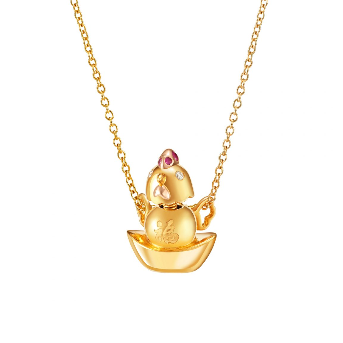 Curious Chick Gold Pendant