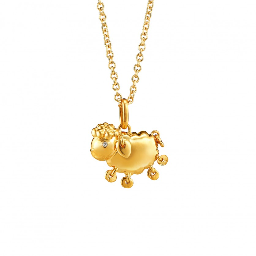 Auspicious Golden Lamb