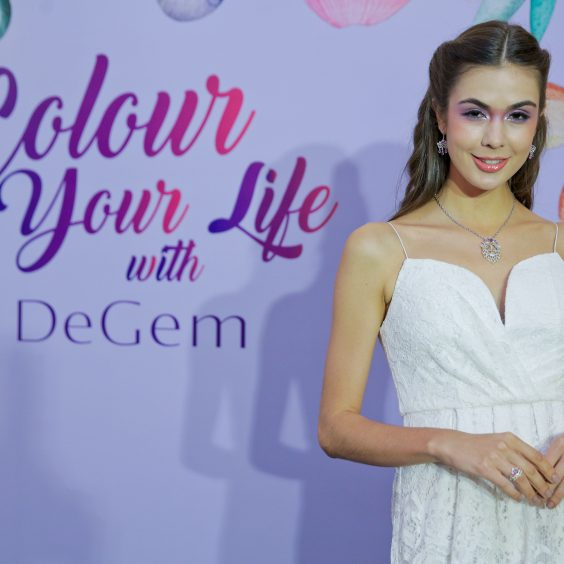 Colour Your Life with DeGem