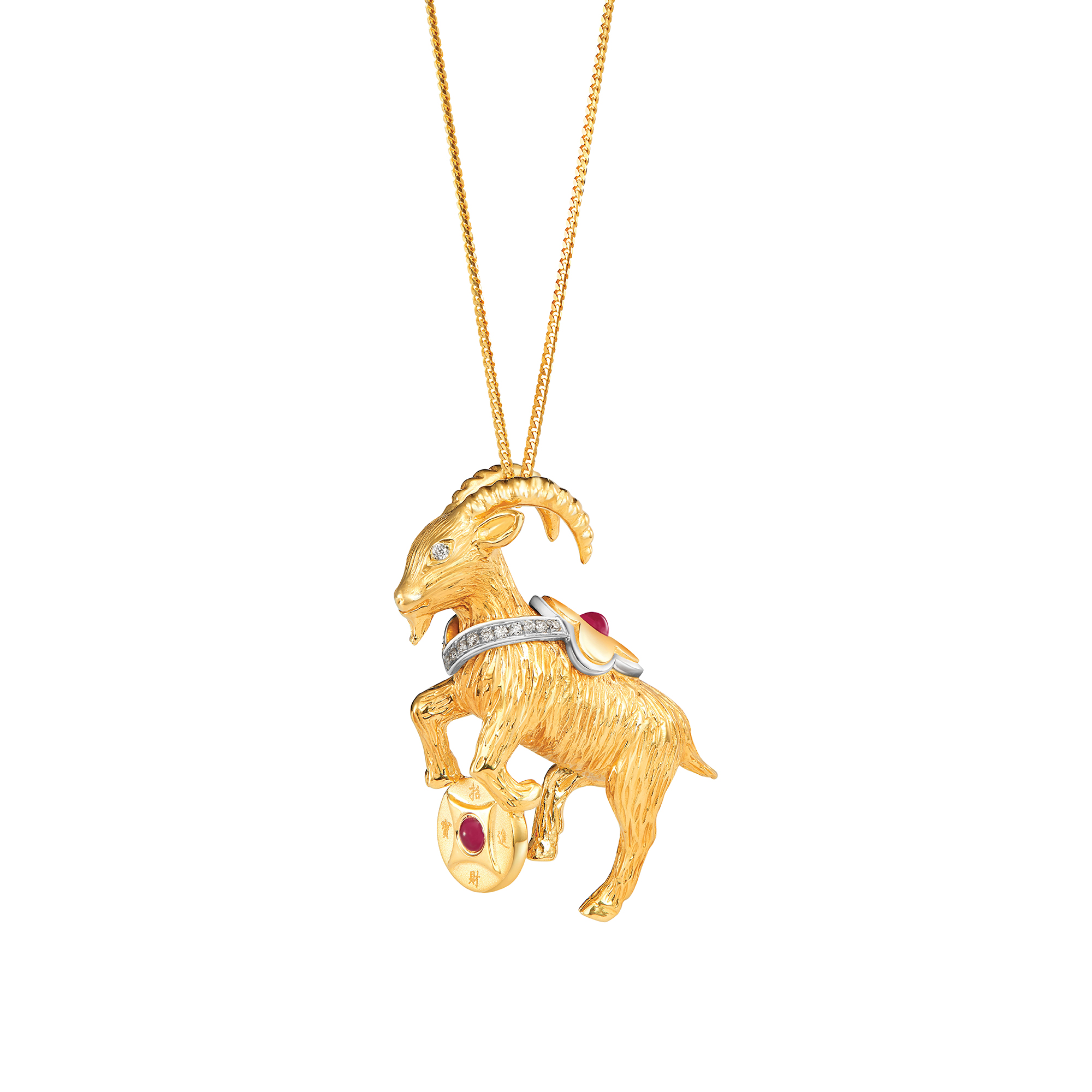 red vivienne necklace pendant quarter garment goat westwood gold