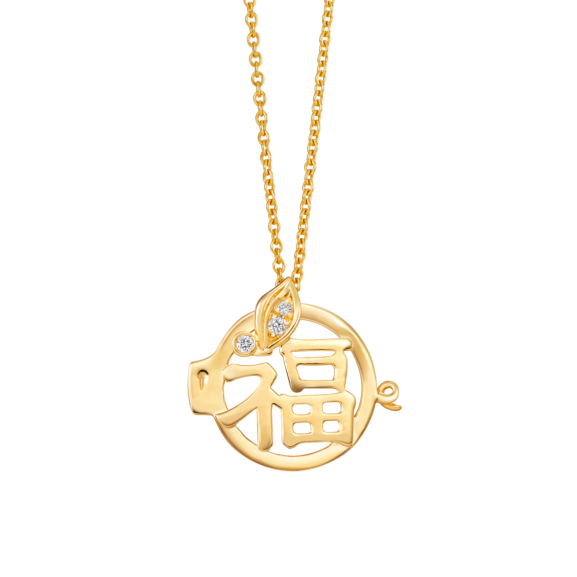 Golden Fuk Sow Diamond Pendant