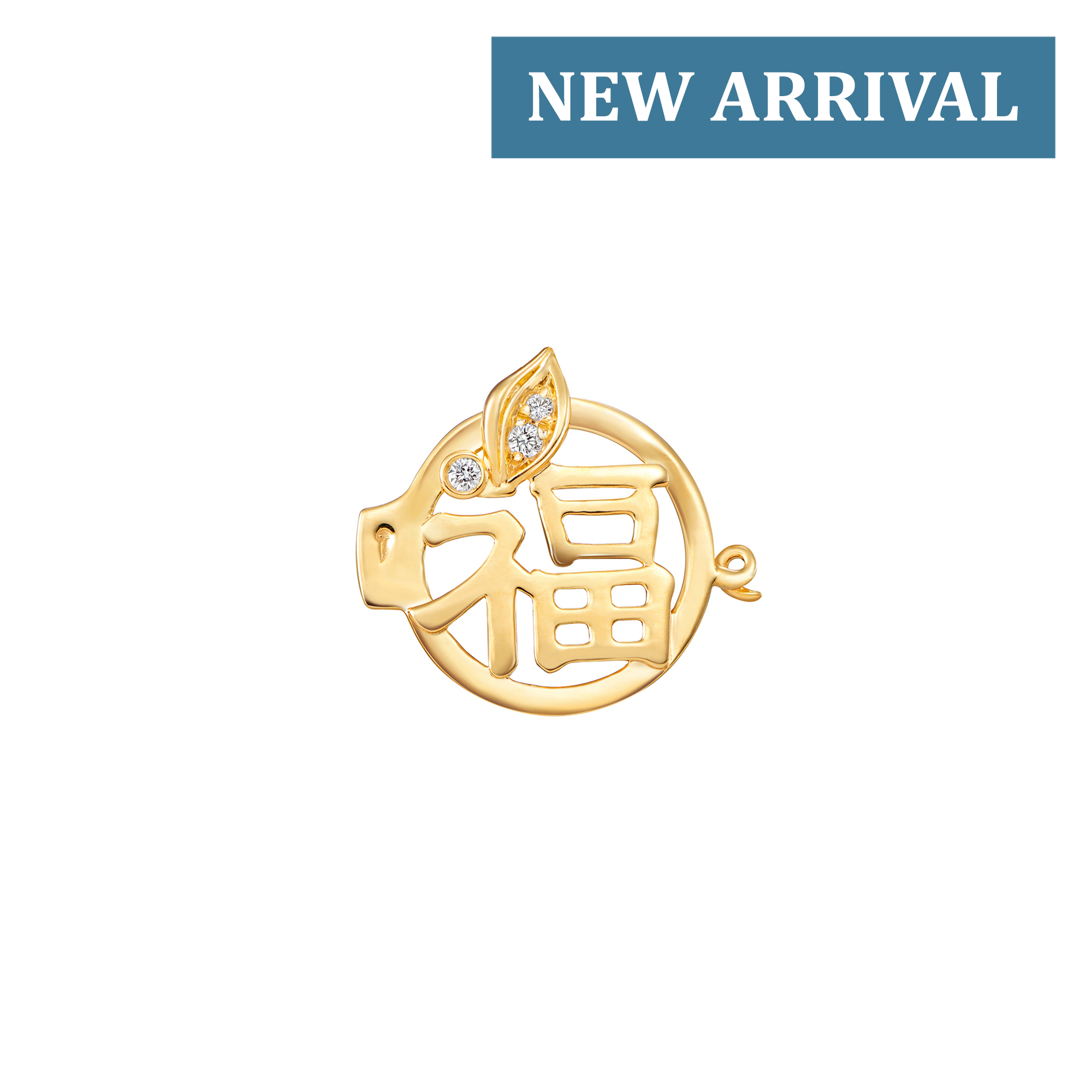 Golden Fuk Sow Diamond Pendant - CNY2019 - new